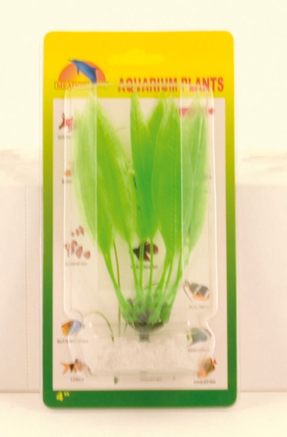 Plastic Plant Decor - Amazon Sword Plant 10cm